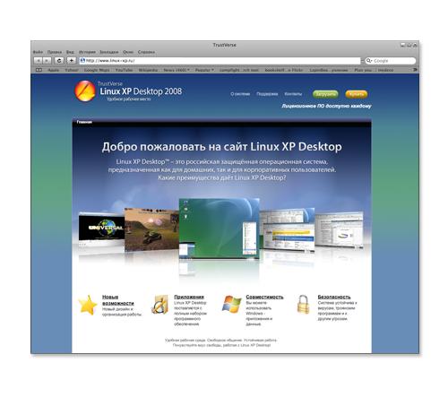 Linux XP Web-site